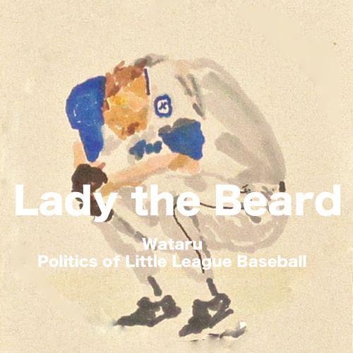 Lady The Beard