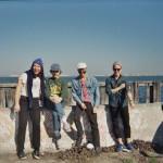 アダルトなスムースさ倍増!モントリオールのソロアーティスト Homeshakeが新曲 'Call Me Up'を公開