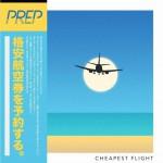 格安航空券を予約する!ロンドンのスムースポップバンド PREPがデビュー曲'Cheapest Flight'を公開