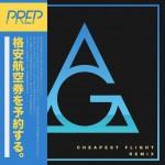 ロンドンの正体不明バンド PREPのデビュー曲'Cheapest Flight'をAlunaGeorgeがリミックス