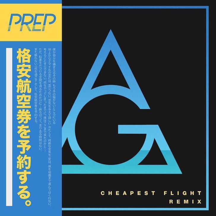 PREP AlunaGeorge Remix