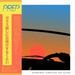 ロンドンの4人組バンド PREPが新曲 'Sunburnt Through the Glass'を公開