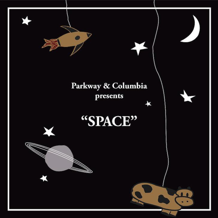 Parkway Columbia