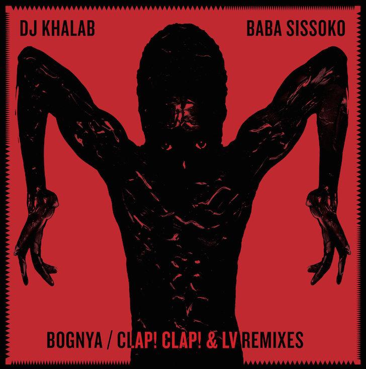 DJ Khalab Baba Sissoko