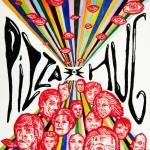 [NYP] 米インディーレーベル GROUPHUGとKing Pizza Recordsによる合同コンピALがリリース