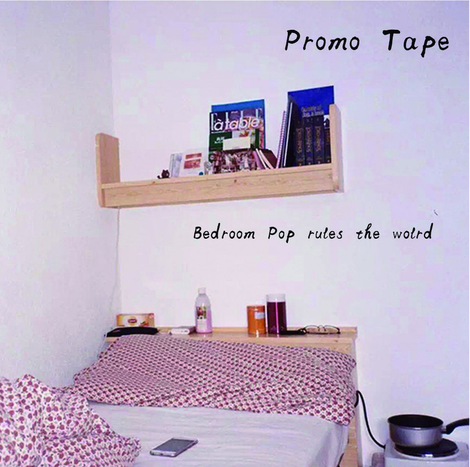 Bedroom Pop rules the world
