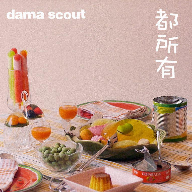 dama-scout