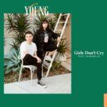 オーストラリアのプロデューサー Young Franco、'Girls Don't Cry ft. Maribelle'を公開