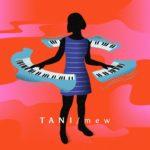 [NYP] アルゼンチンのインディー・ポップアクト Tani、『MEW』を発表